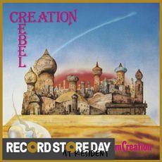 Dub From Creation (RSD18)