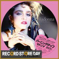 The First Album (RSD18)