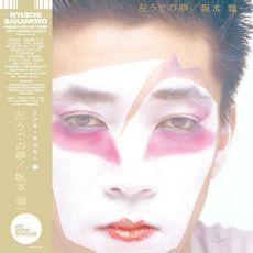HIDARI UDE NO YUME (2020 reissue)