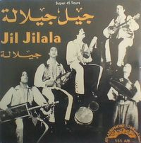 Jilala (2021 reissue)