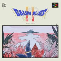 Gaijin Blues II