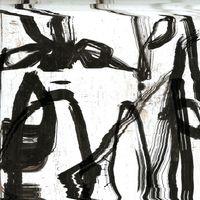 File Under UK Metaplasm (Black Vinyl)