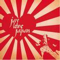 Jay Love Japan (2016 reissue)