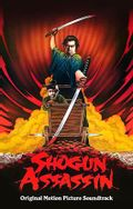 Shogun Assassin (ost) (csd 2015 exclusive)