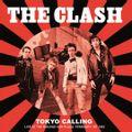 Tokyo Calling live at the Nakano Sun Plaza, February 1st 1982 - FM BROADCAST
