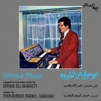 ORIENTAL MUSIC (2020 reissue)