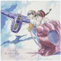 Laputa in the Sky (USA Version Soundtrack)