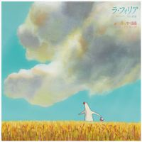 """La Folia"""" Vivaldi / Joe Hisaishi arrangement """"Pantai to Tamago Hime"""" soundtrack"""
