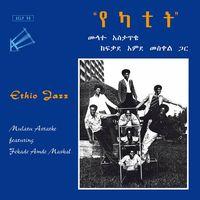 Ethio Jazz (2021 repress)