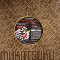 Nik Weston Presents Afro Funk & Disco Gems Volume Six: Ghana vs Nigeria