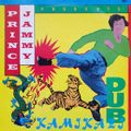 kamikazi dub (2018 reissue)