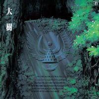 Taiju Castle In The Sky: Symphony version