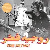 Fine Anyway