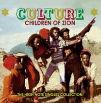 CHILDREN OF ZION (2021 reissue)