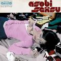 Asobi Seksu (2019 reissue)
