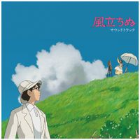 The Wind Rises Soundtrack