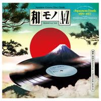 WAMONO A to Z Vol. II - Japanese Funk 1970-1977 (Selected by DJ Yoshizawa Dynamite & Chintam)