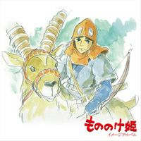 Princess Mononoke - Image Album
