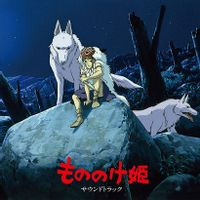 Princess Mononoke - soundtrack