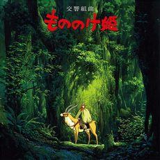 Princess Mononoke - Symphonic Suite