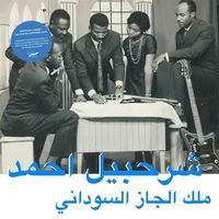 The King Of Sudanese Jazz (2020 reissue)