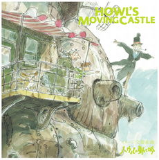 Howl's Moving Castle (Image Symphonic Suite)