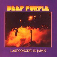 Last Concert In Japan (U.S IMPORT)