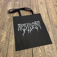 Resident Metal Tote