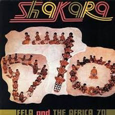Shakara (2016 reissue)