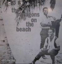 ON THE BEACH (2015 reissue)