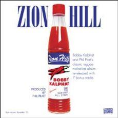 zion hill dub