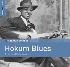 The Rough Guide to Hokum Blues