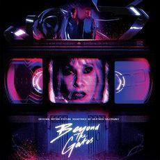 Beyond The Gates - Original Motion Soundtrack