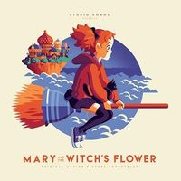 MARY & THE WITCHES FLOWER
