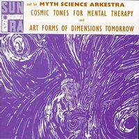 COSMIC TONES FOR MENTAL THERAPY (2015 reissue)