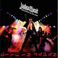 UNLEASHED IN THE EAST (2017 REISSUE)