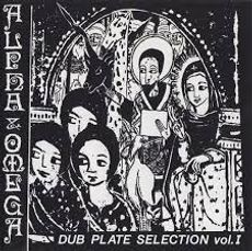 Dubplate Selection Vol.1 (2019 reissue)
