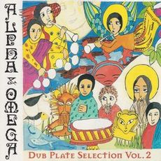 Dubplate Selection Vol.2 (2019 reissue)