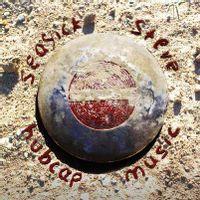 hubcap music
