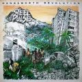 Handsworth Revolution (2014 reissue)