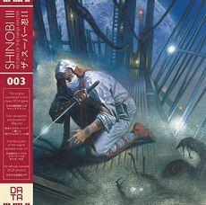 Return Of The Ninja Master (2018 reissue)