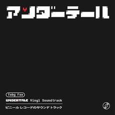 UNDERTALE: JAPAN EDITION