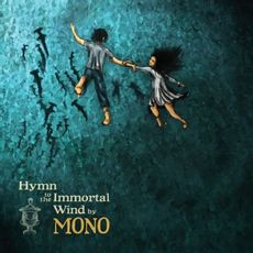 Hymn To The Immortal Wind (10 Year Anniversary Edition)