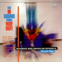 The In Sound From WayOut (2017 reissue)