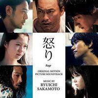 Ikari (Original Motion Picture Soundtrack)